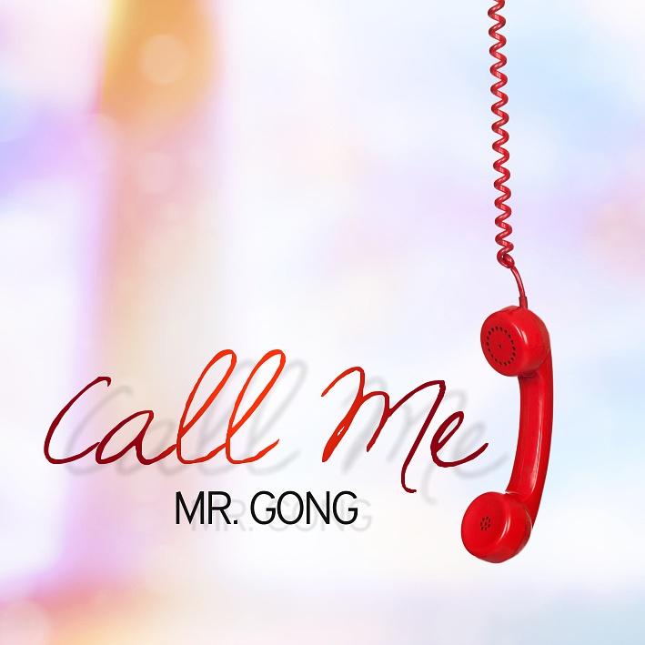 "Mr. Gong, ""Call Me"" (artwork)"