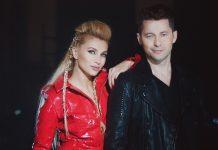 Adrian Sînă și Lora